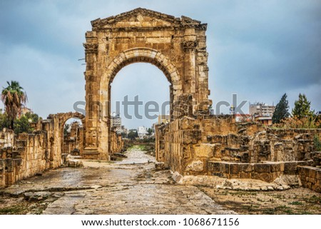 Triumphal arch, Tyre, Lebanon. Arch has been constructed by Alexander the Great (Alexander III of Macedon). To majestic gate the ancient Roman road functioning still conducts.