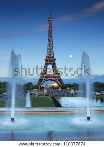 Trocadero fountains seen at evening in Paris, France.