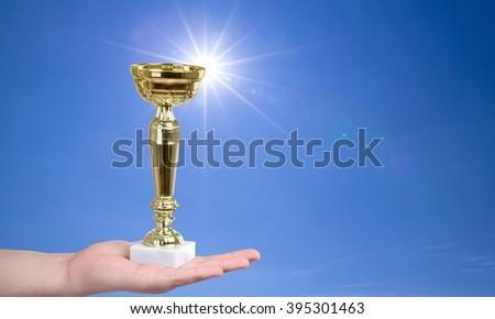 Trophy. #395301463