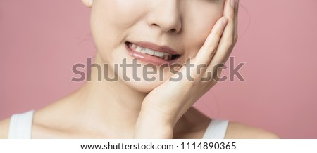 Trouble of tooth concept. #1114890365
