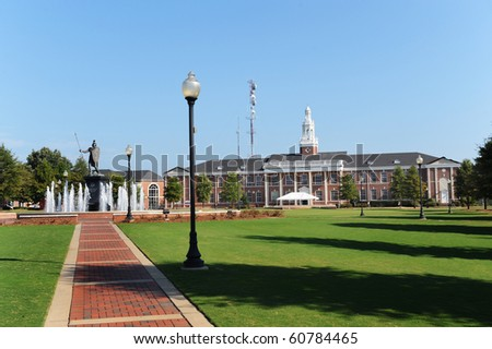 Troy university Campus in Troy , Alabama. Founded in 1887,mascot is the trojan. - stock photo