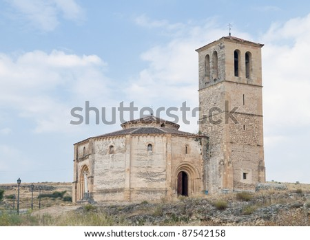 True cross church. Iglesia de la Vera Cruz. Segovia, Spain. Templar building