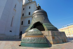 Tsar Bell in the Moscow Kremlin, Russia.