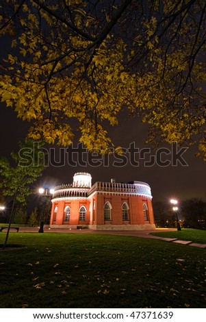 Tsaritsino Park with Third Cavalry Corps at night. Panorama of Moscow Estate, Russia