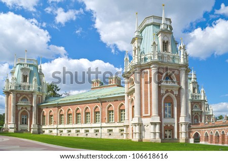 Tsaritsyno palace in Moscow, Russia