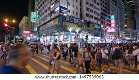 Tsim Sha Tsui, Hong Kong 05 July 2019: City street at night