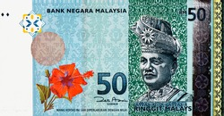 Tuanku Abdul Rahman Ibni Al-Marhum Tuanku Muhammad, Portrait from Malaysia 50 Ringgit 2009  Banknotes. An Old paper banknote, vintage retro. Famous ancient Banknotes. Collection.