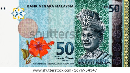 Photo of Tuanku Abdul Rahman Ibni Al-Marhum Tuanku Muhammad, Portrait from Malaysia 50 Ringgit 2009  Banknotes. An Old paper banknote, vintage retro. Famous ancient Banknotes. Collection.