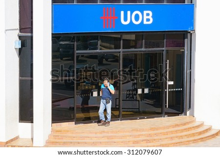 bank project on uob Senior analyst & portfolio manager, multi asset solutions, singapore, uob asset   fvp/svp, project managers (retail / wholesales banking), singapore.