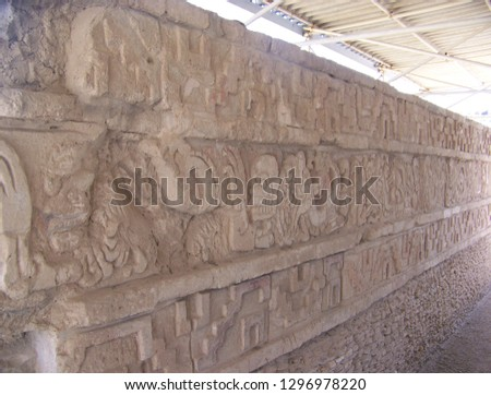Tula, Mexico, November 28, 2016. Bas-relief at Tula Archaeological Site, Mexico on November 28, 2016. #1296978220