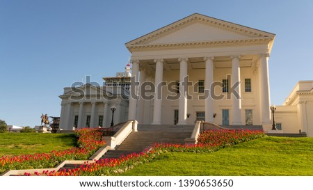 Tulips Bloom in the bright sun at the capital building in Richmond
