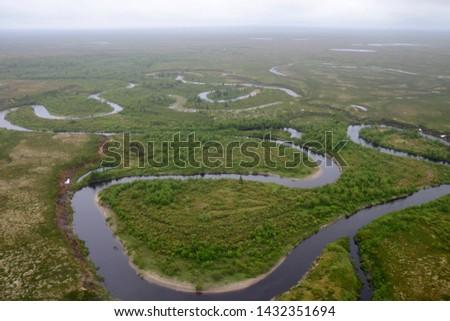 Tundra landscape. View from helicopter at Khvostovaya River. Malosemelskaja Tundra, Nenets Autonomous Okrug, Russia.