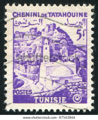 TUNISIA - CIRCA 1954: stamp printed by Tunisia, shows Tatahouine, circa 1954.
