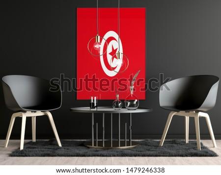 Tunisia Flag in Room, Tunisia Flag in Photo Frame #1479246338