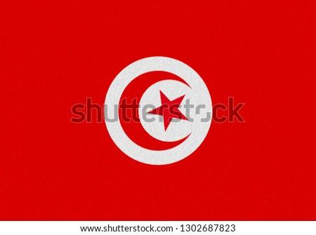 Tunisia paper flag. Patriotic background. National flag of Tunisia #1302687823
