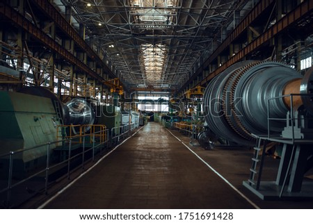 Turbine manufacturing factory interior, nobody Foto d'archivio ©