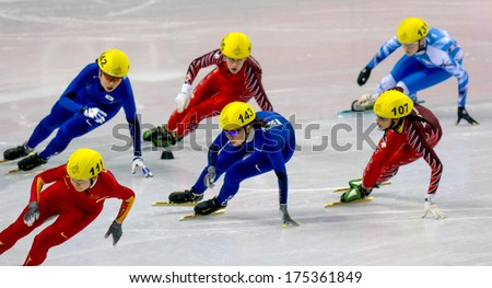 TURIN, ITALY FEBRUARY 23, 2006: Athletes group during the Short Track competition at the Winter Olympic Games of Turin 2006.