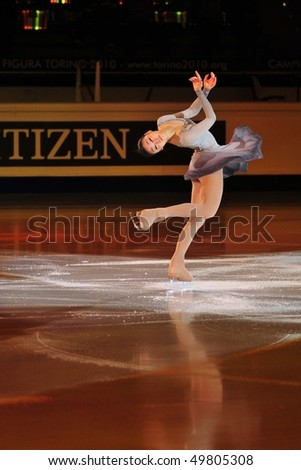 TURIN, ITALY - MARCH 28: Professional skater Yu-Na KIM from South Korea  performs short program during the 2010 World Figure Skating Championship on March 28, 2010 in Turin, Italy.