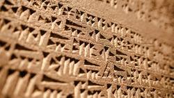 Turkey Ancient Urartu cuneiform from Van fortress. IX-VI century BC e.