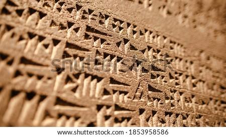 Turkey Ancient Urartu cuneiform from Van fortress. IX-VI century BC e. Zdjęcia stock ©