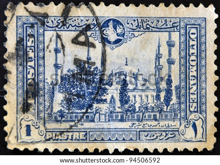 TURKEY - CIRCA 1914: A stamp printed in Turkey shows image Sultan Ahmed Mosque in Istanbul, circa 1914