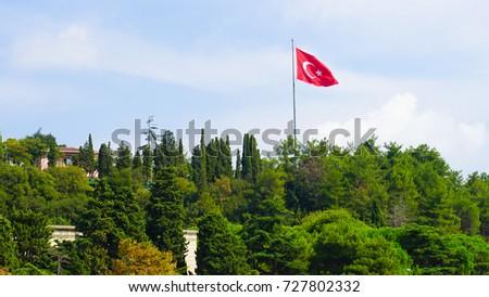 Turkey Flag Flying Over Forest Stok fotoğraf ©