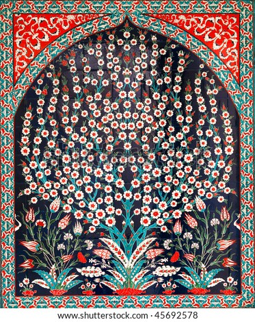 Turkish artistic wall tile - tree design