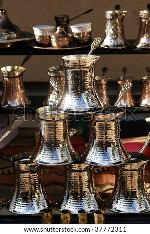 Turkish coffee pots