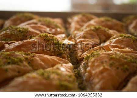 turkish dessert baklava #1064955332