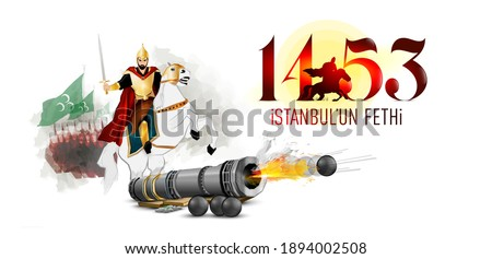 Turkish Emperor, Kaiser, Conquest of Constantinople, Mehmed II the Conquerer, Fatih Sultan Mehmet, medieval cannon ball. A text 1453 conquest of Istanbul. Istanbul'un Fethi Stok fotoğraf ©