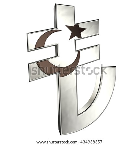 Turkish lira. currency symbol. 3d TL icon Stok fotoğraf ©