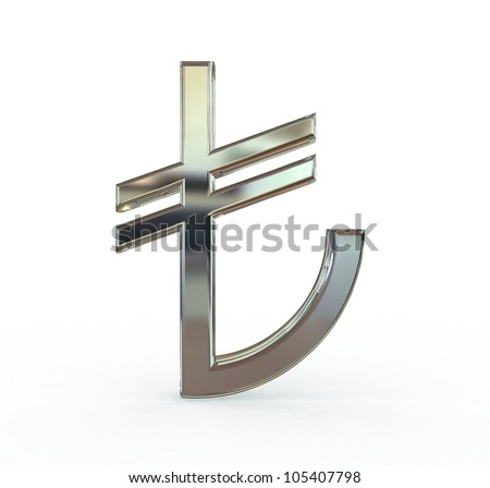 Turkish lira symbol 3d metal. (New symbol.) Isolated white background.