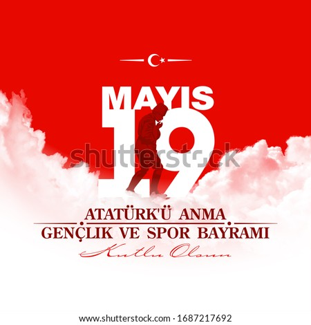 Turkish national holiday illustration banner 19 mayis Ataturk'u Anma, Genclik ve Spor Bayrami, tr: 19 may Commemoration Ataturk, Youth and Sports Day, White and red graphic design Turkish holiday card