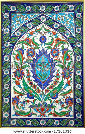 Turkish Tiles (floral red, blue and green ornament)