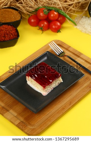 Turkish Traditional Trilece - Tres Leches Dairy Dessert Cake