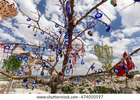 Turkish wish tree #674050597