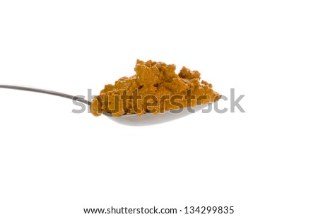 Turmeric paste used in cooking, in herbal medicine as an anti-inflammatory and in skin care