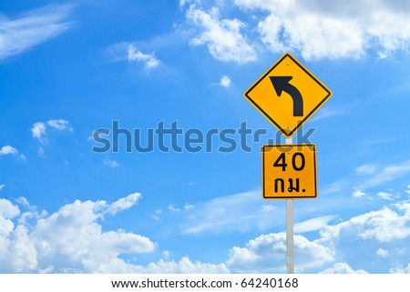 Turn left sign on sky background