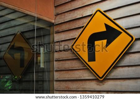 Turn Right symbol #1359410279