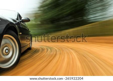 Turning car. #265922204