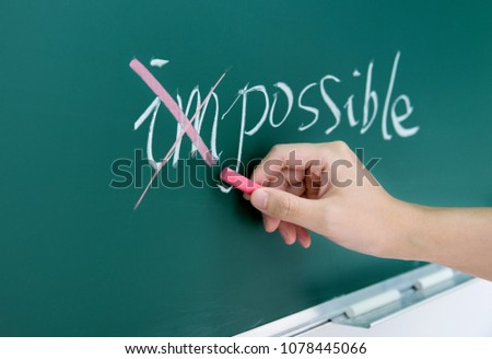 Turning word impossible into possible on blackboard #1078445066