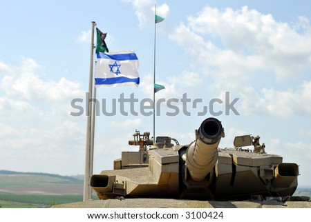 Turret and gun of a modern Israeli Merkava Tank , with Israeli flag