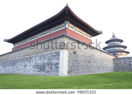 turret and temple of heaven with grass land,beijing China