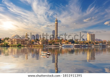 TV Tower and Cairo downtown on the Nile, Egypt