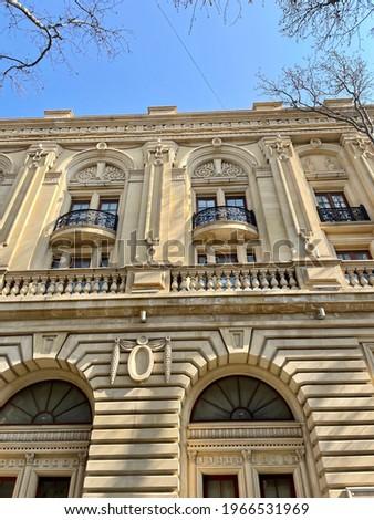 Twentieth-century Oriental architecture. Baku. Azerbaijan.