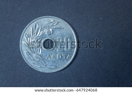 Shutterstock Twenty Lepta tail coin from Greece 1959, vintage antique old, difficult and rare to find. Olive tree.