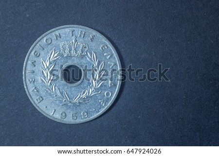 Shutterstock Twenty Lepton head coin from Greece 1959, vintage antique old, difficult and rare to find.
