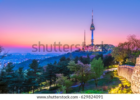 Twilight Seoul Tower  in Spring at south korea.