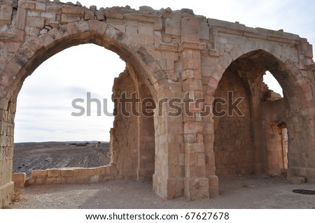 Twin Arches in Jordan