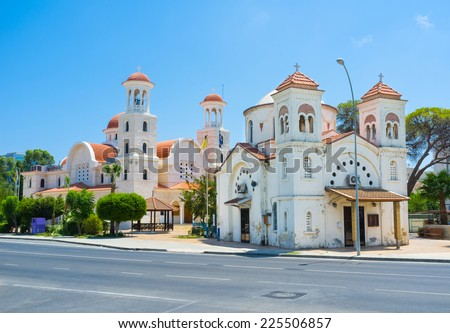Two Ayia Faneromeni Churches: the modern church building and the ancient cave church, that is underground two-chambered rock cavern, Larnaca, Cyprus.